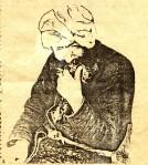 Эшони Маджнун