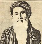 Эшони Муфтий